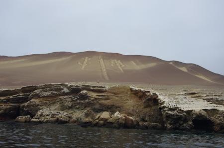 Le géoglyphe de Paracas reste un mystère pour les scientifiques !